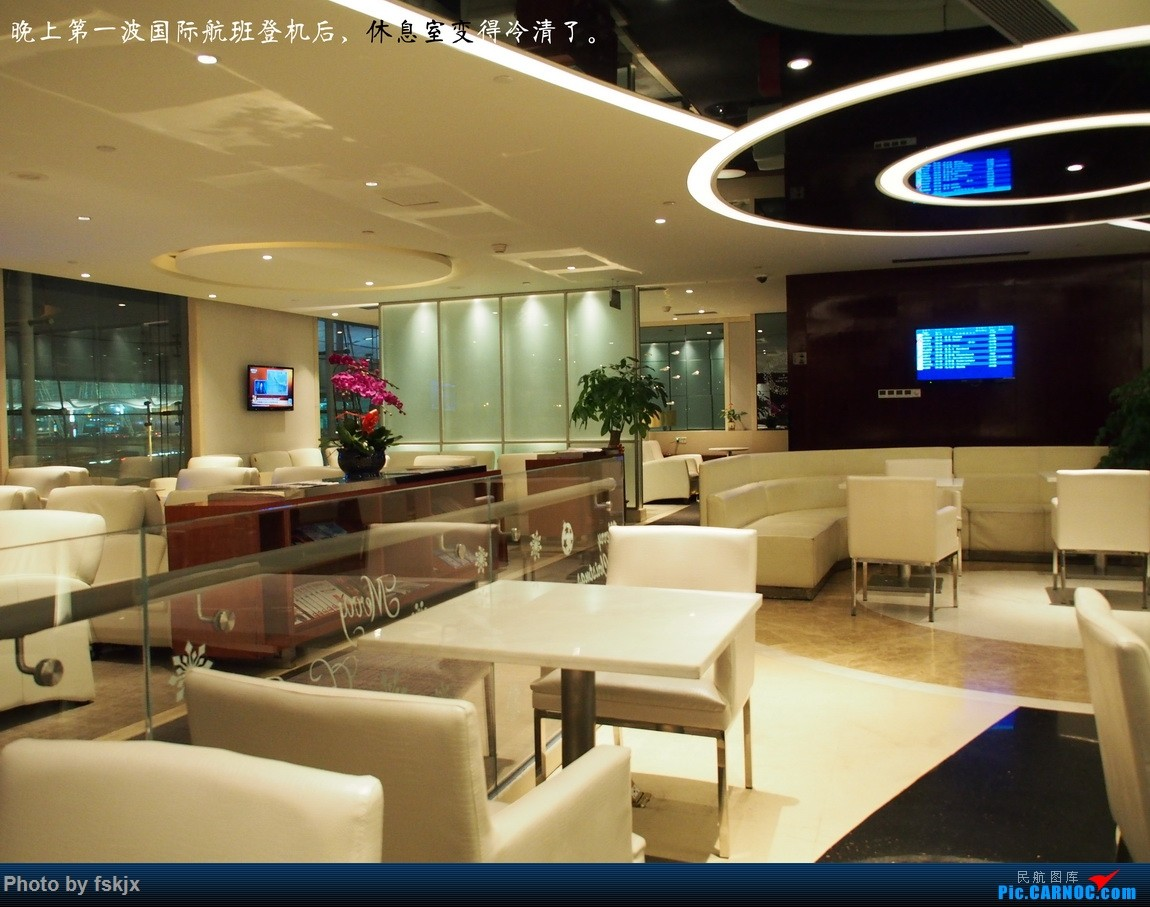 【fskjx的飞行游记☆40】再度启程·长沙·奥克兰·惠灵顿    中国广州白云国际机场
