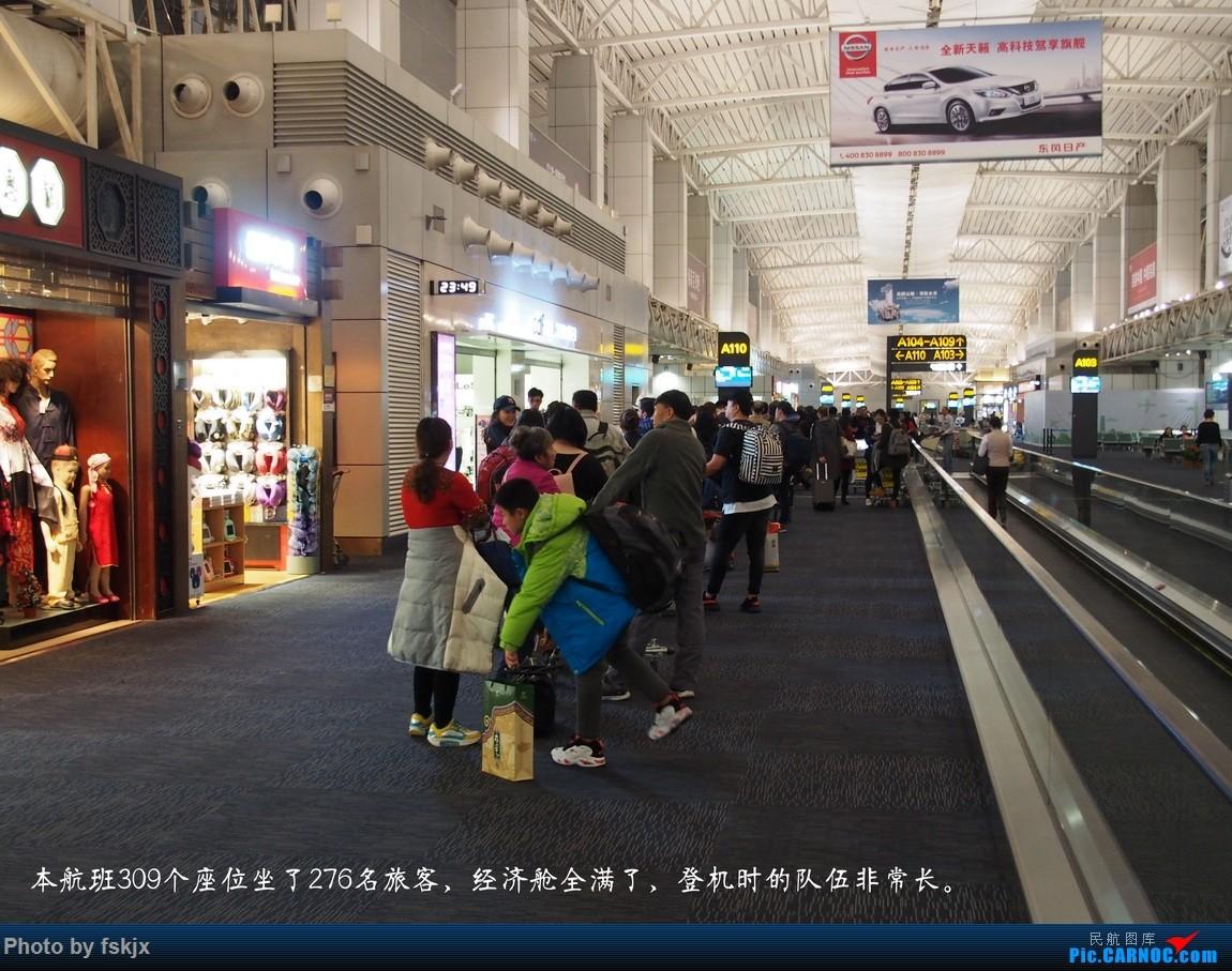 【fskjx的飞行游记☆40】再度启程·长沙·奥克兰·惠灵顿 AIRBUS A380  中国广州白云国际机场 中国广州白云国际机场