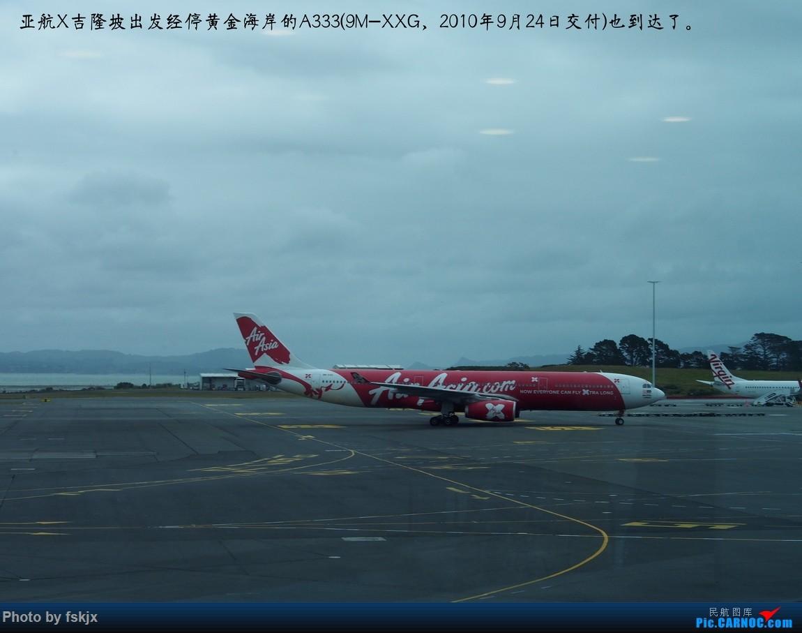 【fskjx的飞行游记☆40】再度启程·长沙·奥克兰·惠灵顿 AIRBUS A330-300 9M-XXG 新西兰奥克兰机场