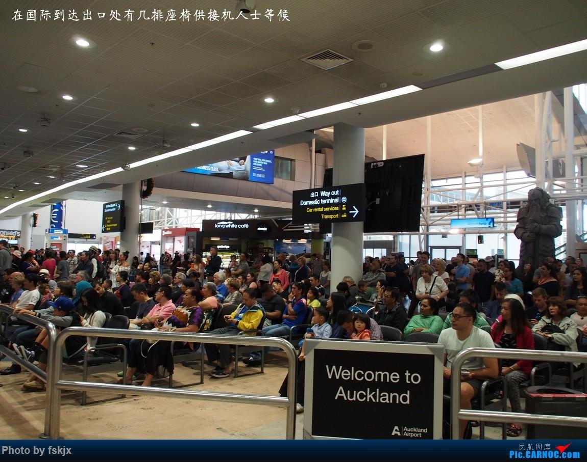 【fskjx的飞行游记☆40】再度启程·长沙·奥克兰·惠灵顿    新西兰奥克兰机场