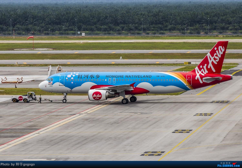 [原创]【一图党】来一发红河水乡,地热严重 AIRBUS A320-200  马来西亚吉隆坡国际机场