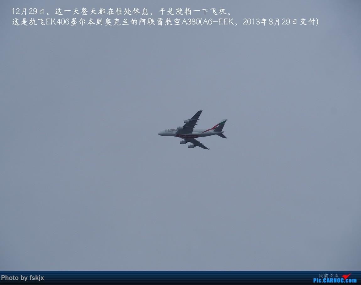 【fskjx的飞行游记☆40】再度启程·长沙·奥克兰·惠灵顿 AIRBUS A380 A6-EEK