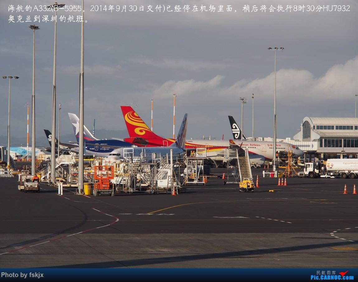 【fskjx的飞行游记☆40】再度启程·长沙·奥克兰·惠灵顿 AIRBUS A330-200 B-5955 新西兰奥克兰机场