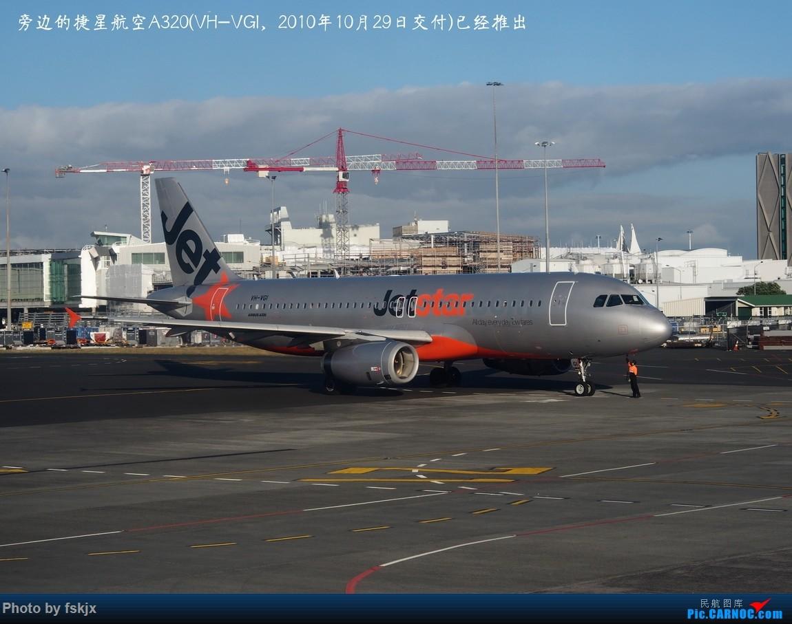 【fskjx的飞行游记☆40】再度启程·长沙·奥克兰·惠灵顿 AIRBUS A320 VH-VGI 新西兰奥克兰机场