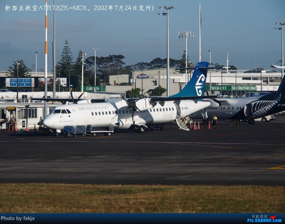 【fskjx的飞行游记☆40】再度启程·长沙·奥克兰·惠灵顿 ATR-72 ZK-MCX 新西兰奥克兰机场