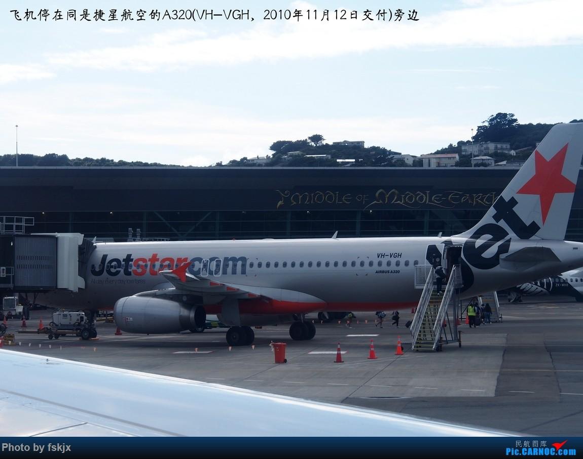 【fskjx的飞行游记☆40】再度启程·长沙·奥克兰·惠灵顿 AIRBUS A320 VH-VGH 新西兰惠灵顿机场