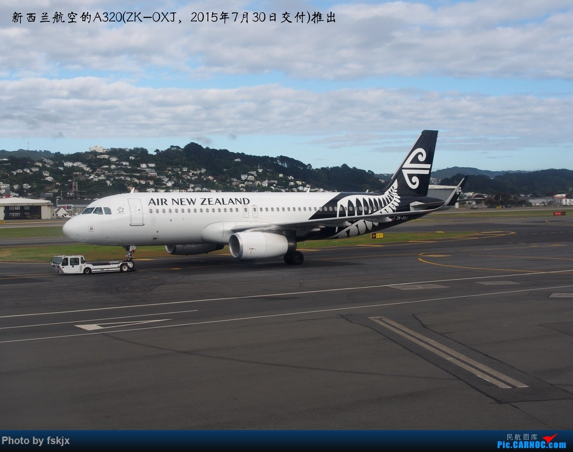 【fskjx的飞行游记☆40】再度启程·长沙·奥克兰·惠灵顿 AIRBUS A320 ZK-OXJ 新西兰惠灵顿机场