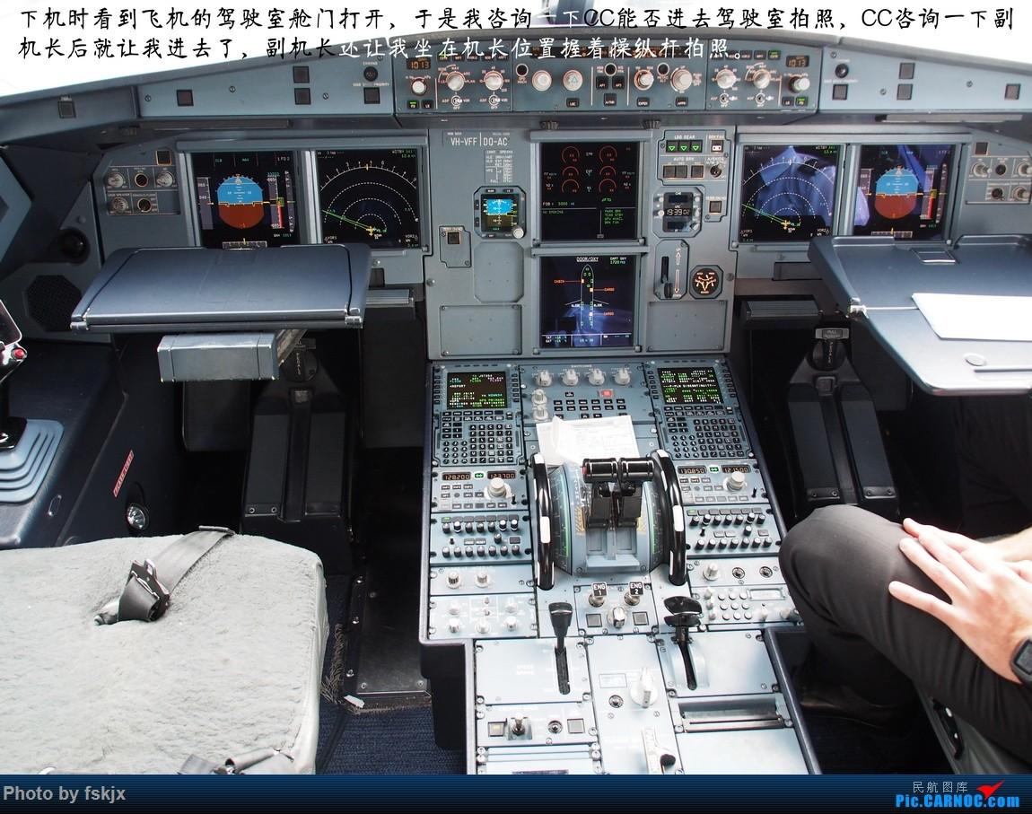 【fskjx的飞行游记☆40】再度启程·长沙·奥克兰·惠灵顿 AIRBUS A320 VH-VFF 新西兰惠灵顿机场