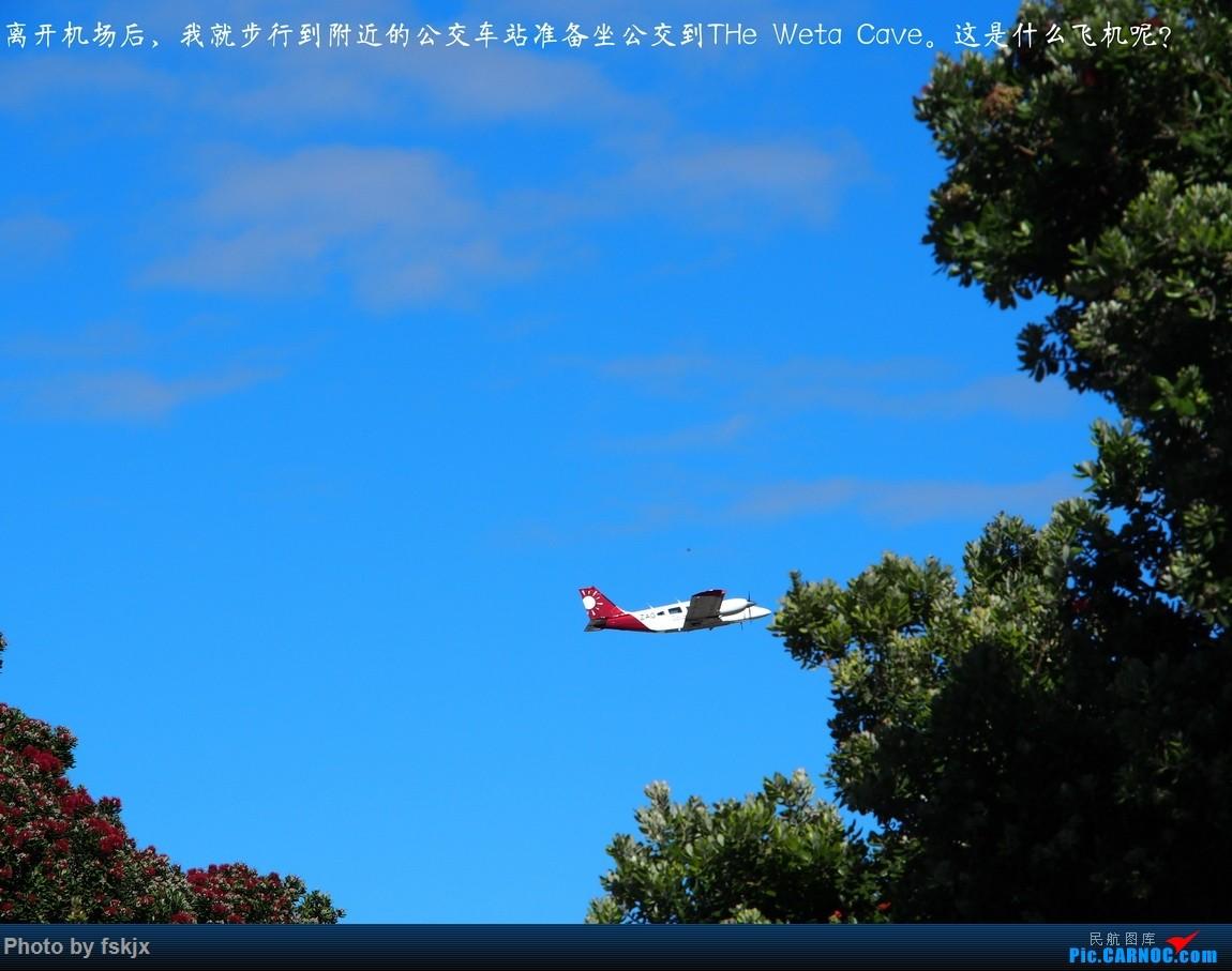 Re:【fskjx的飞行游记☆40】再度启程·长沙·奥克兰·惠灵顿