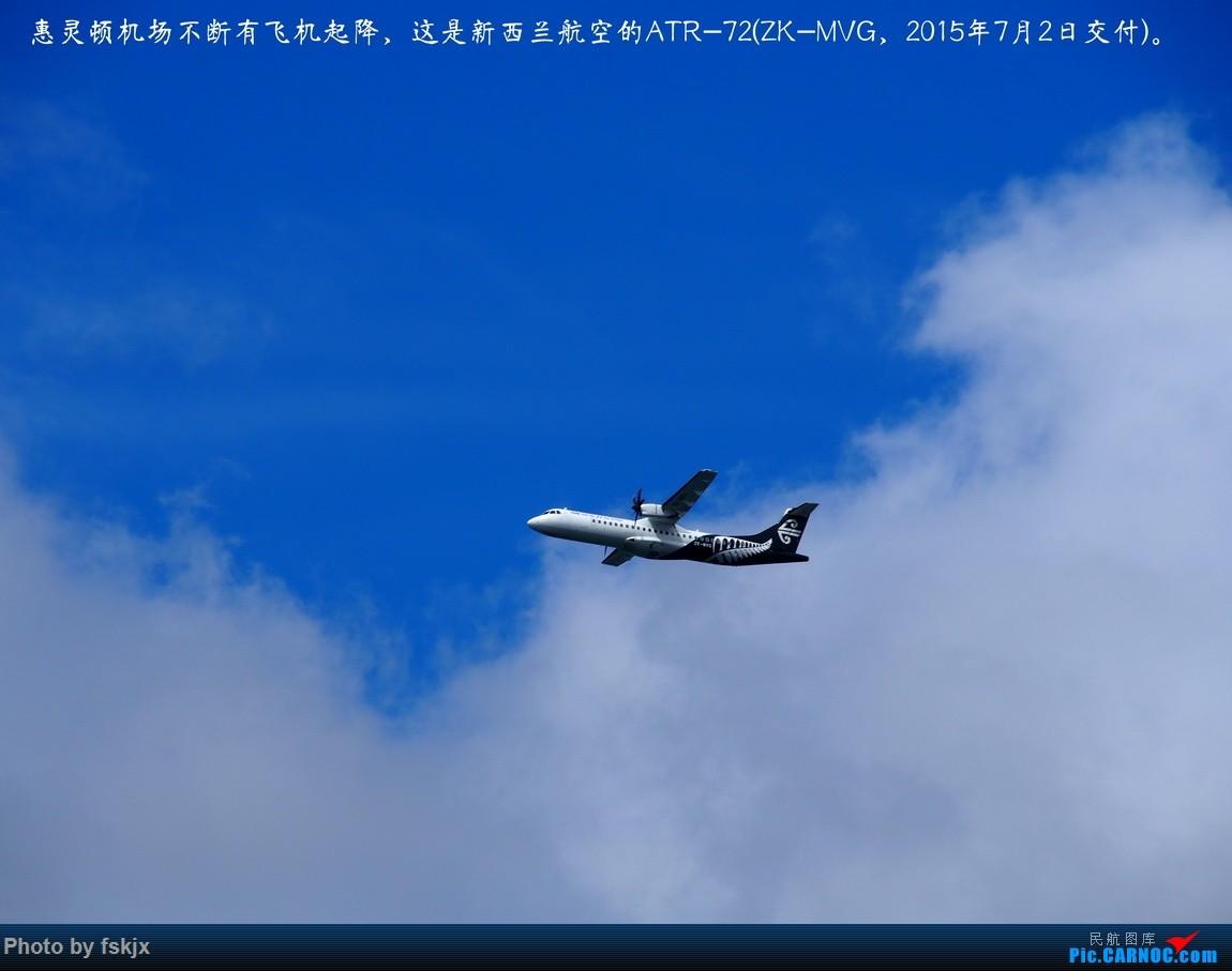 【fskjx的飞行游记☆40】再度启程·长沙·奥克兰·惠灵顿 ATR-72 ZK-MVG 新西兰惠灵顿机场