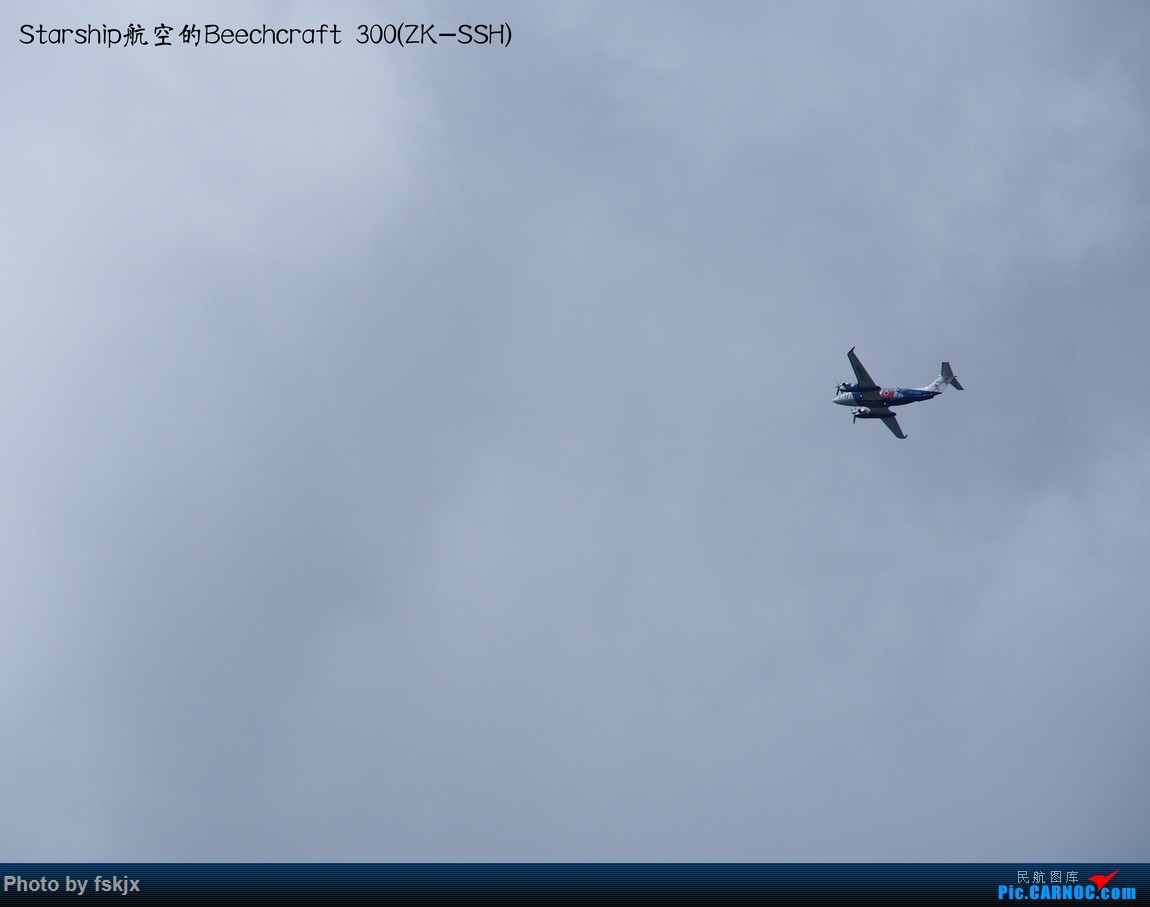 Re:【fskjx的飞行游记☆40】再度启程·长沙·奥克兰·惠灵顿 BEECHCRAFT 300 ZK-SSH 新西兰惠灵顿机场