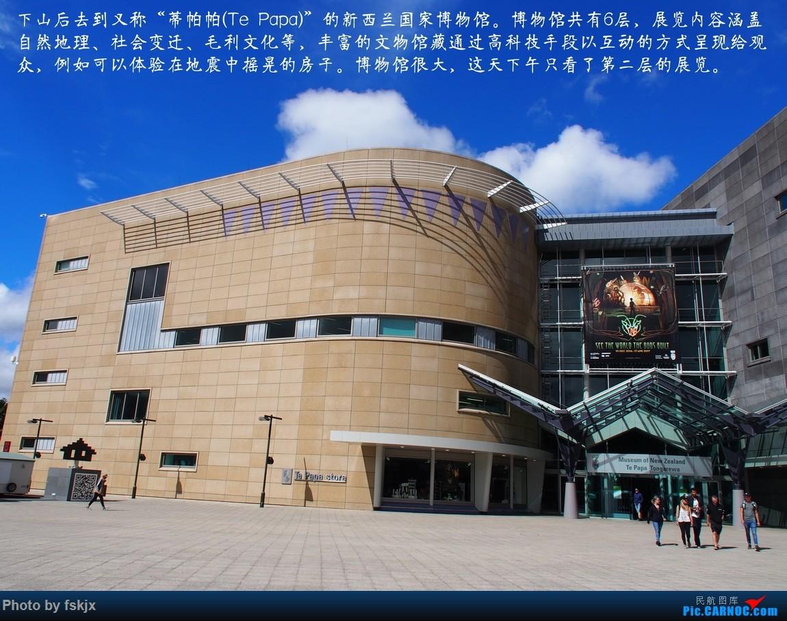 【fskjx的飞行游记☆40】再度启程·长沙·奥克兰·惠灵顿 SOUNDS ZK-SAW 土耳其伊斯坦布尔萨比哈·格克琴国际机场
