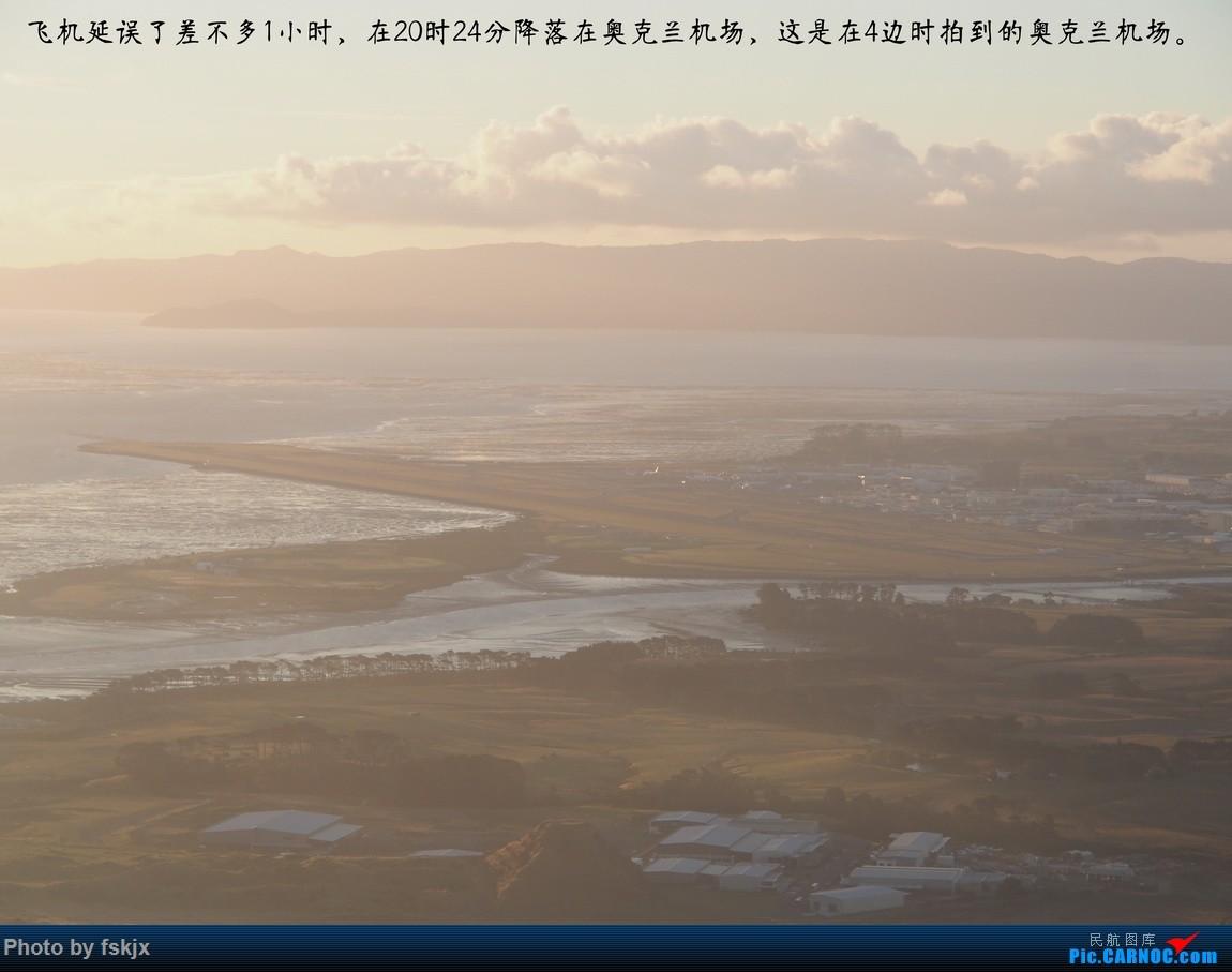 Re:【fskjx的飞行游记☆40】再度启程·长沙·奥克兰·惠灵顿    新西兰奥克兰机场