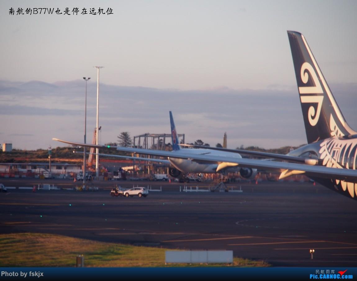 Re:【fskjx的飞行游记☆40】再度启程·长沙·奥克兰·惠灵顿 BOEING 777-300ER  新西兰奥克兰机场