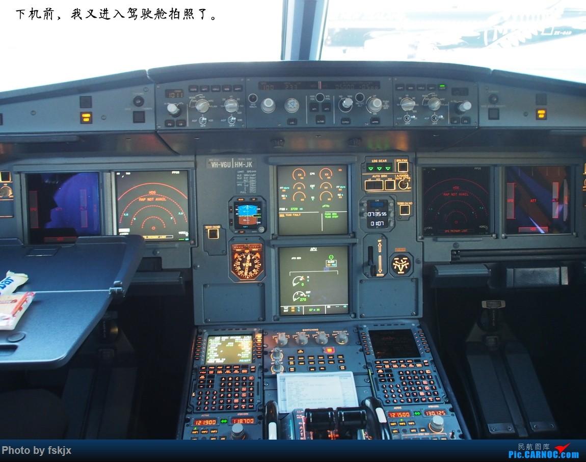 【fskjx的飞行游记☆40】再度启程·长沙·奥克兰·惠灵顿 AIRBUS A320 VH-VGU 新西兰奥克兰机场
