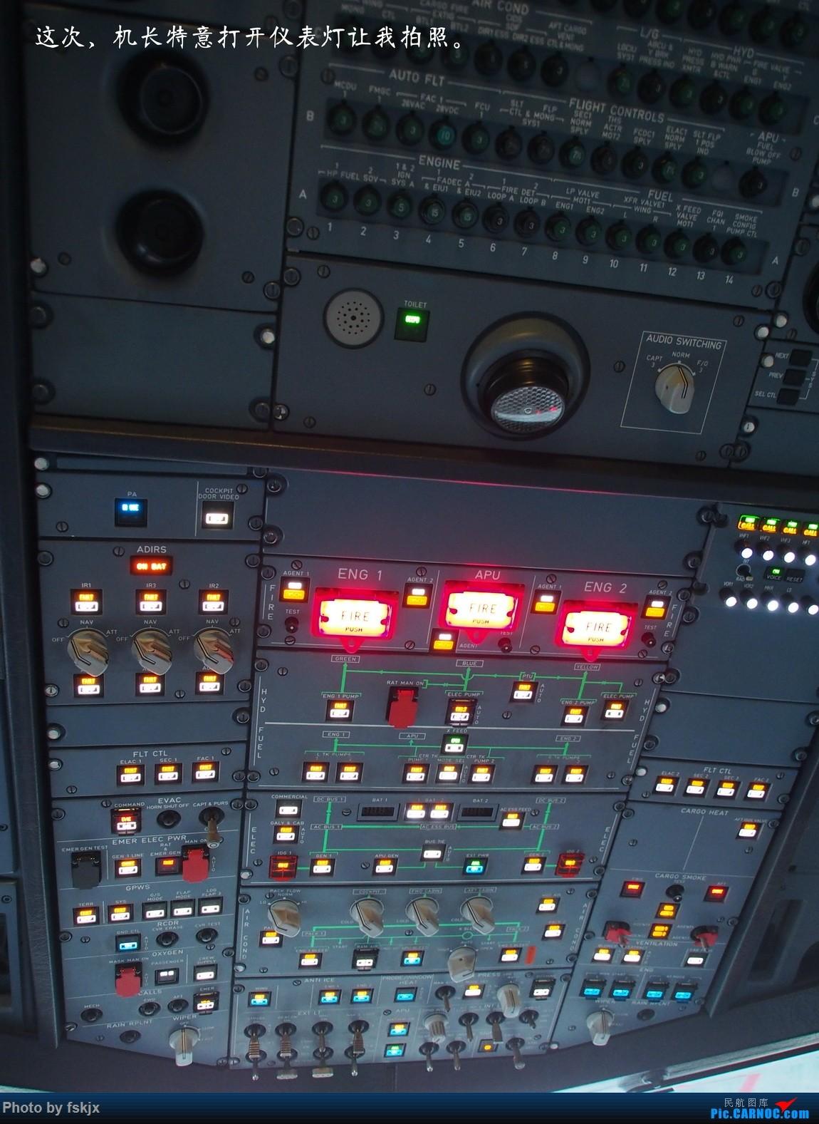 【fskjx的飞行游记☆40】再度启程·长沙·奥克兰·惠灵顿
