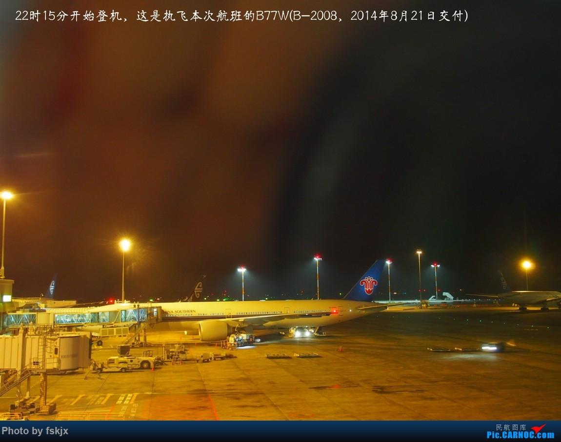 【fskjx的飞行游记☆40】再度启程·长沙·奥克兰·惠灵顿 BOEING 777-300ER B-2008 新西兰奥克兰机场