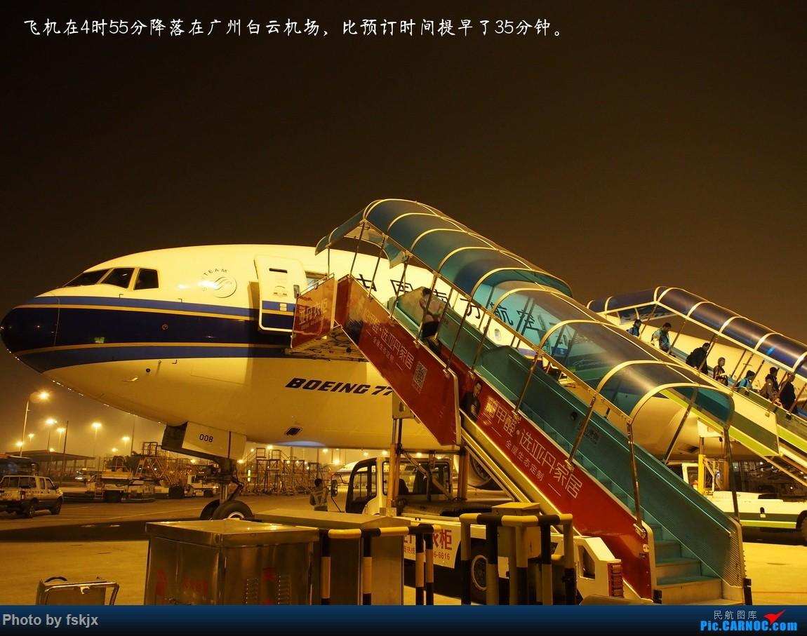 【fskjx的飞行游记☆40】再度启程·长沙·奥克兰·惠灵顿 BOEING 777-300ER B-2008 中国广州白云国际机场