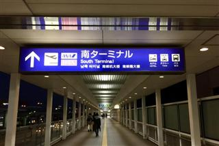 Re:日本跨年,感受全日空的元氣之旅