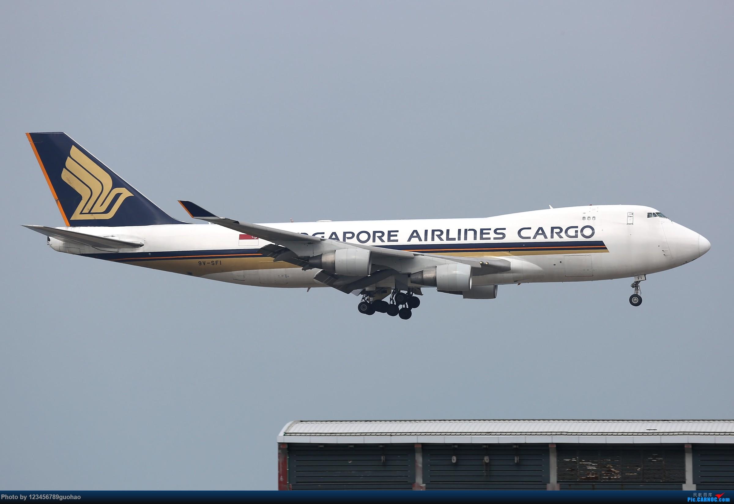 Re:[原创]香港货 BOEING 747-400F 9V-SFI 香港赤鱲角国际机场
