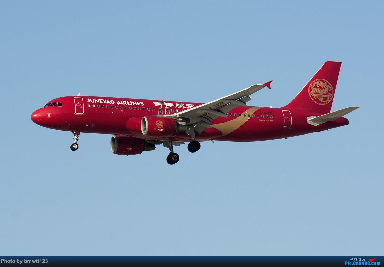 Re:[原创]【SHE沈阳】冬季非常规货一组!彩绘若干。。。 AIRBUS A320-200 B-6298 中国沈阳桃仙国际机场