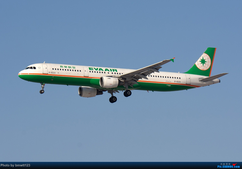 Re:Re:[原创]【SHE沈阳】冬季非常规货一组!彩绘若干。。。 AIRBUS A321-200 B-16201 中国沈阳桃仙国际机场