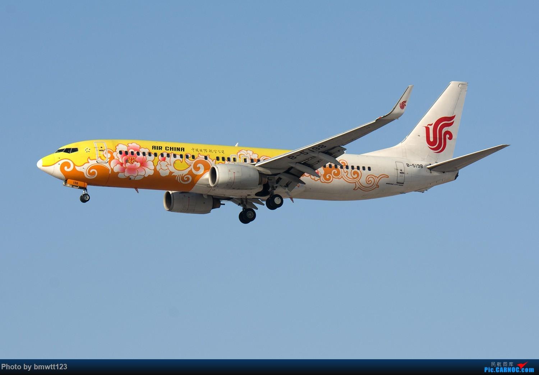 Re:Re:[原创]【SHE沈阳】冬季非常规货一组!彩绘若干。。。 BOEING 737-800 B-5198 中国沈阳桃仙国际机场