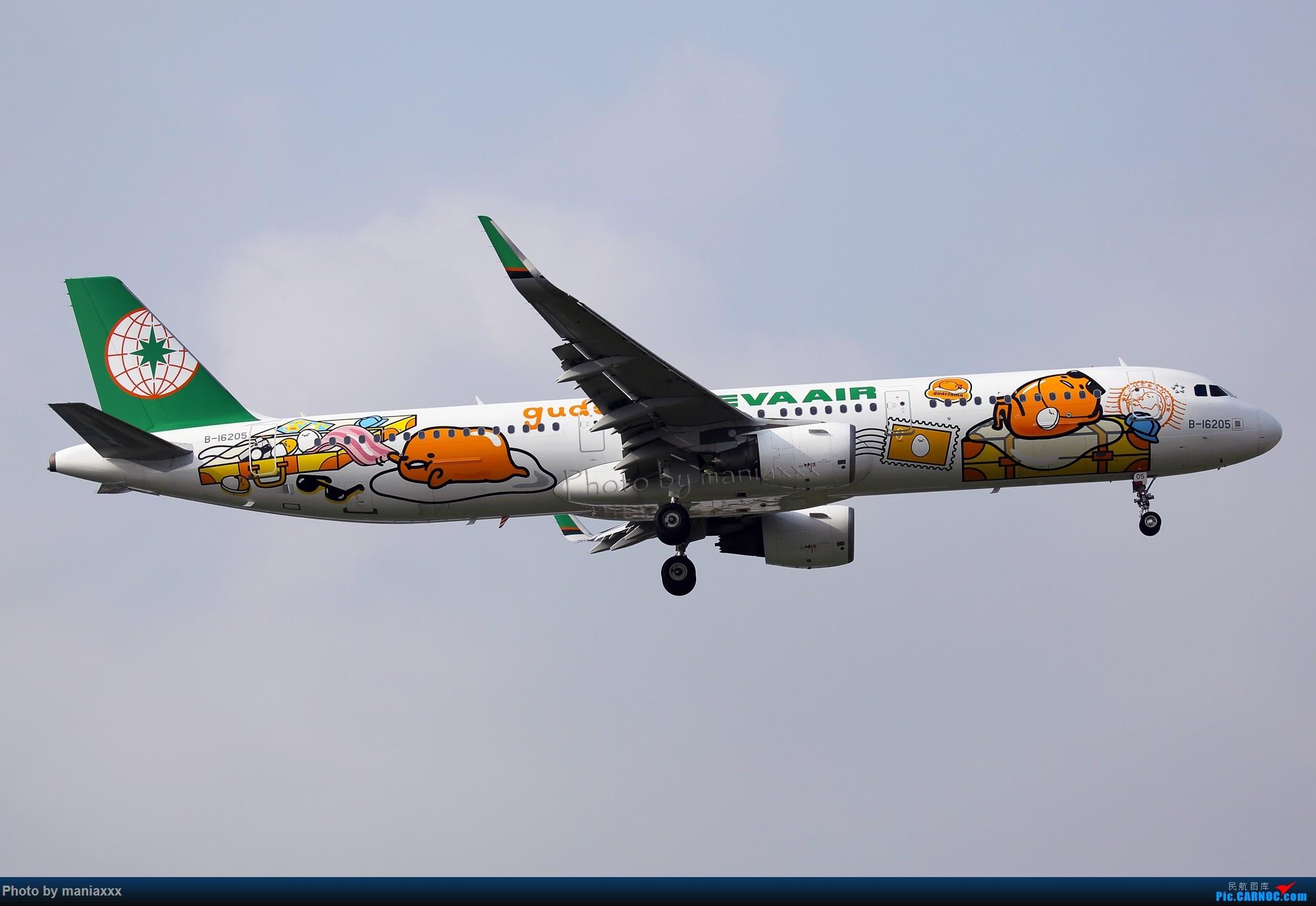 Re:【TPE+TSA两日拍机游】之蛋黄君AB面 AIRBUS A321-200 B-16205 中国台北桃园国际机场