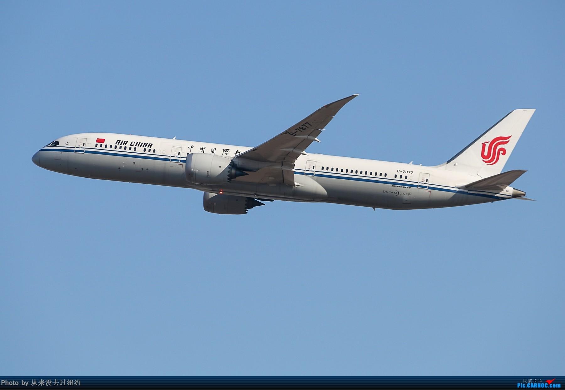 国航789 BOEING 787-9 B-7877 中国北京首都国际机场