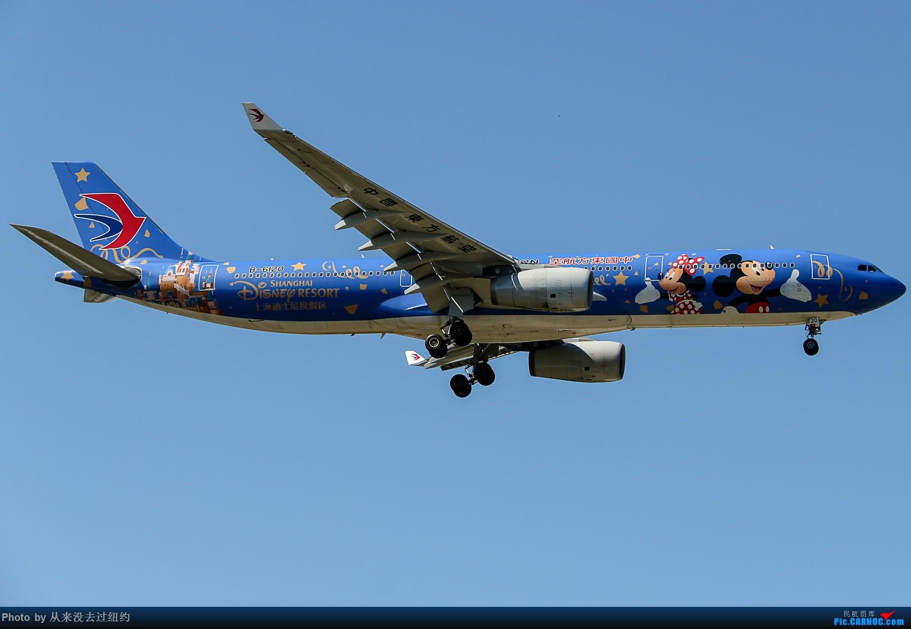 [原创]东航迪士尼333 AIRBUS A330-300 B-6120 中国北京首都国际机场