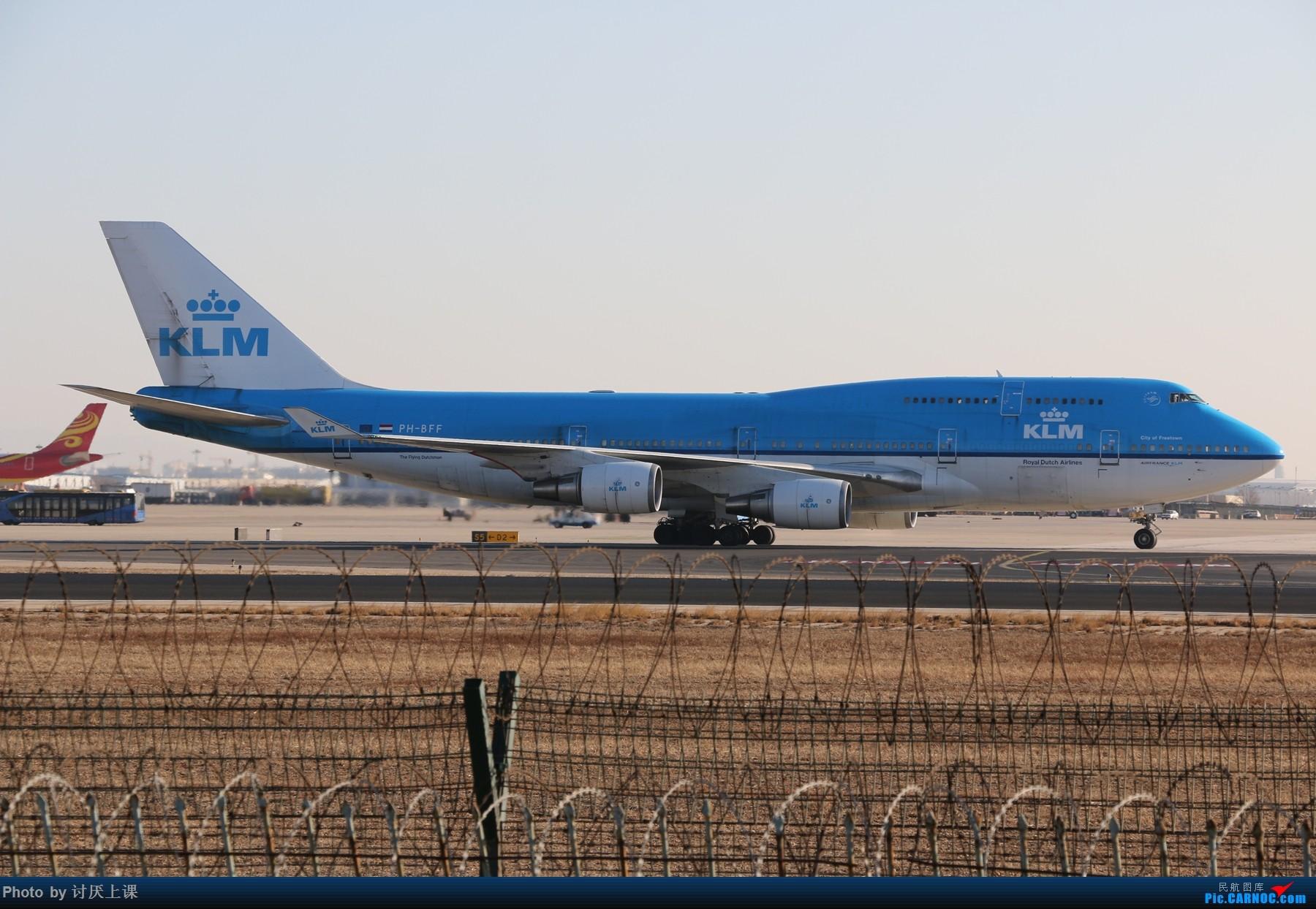 Re:首都机场看飞机
