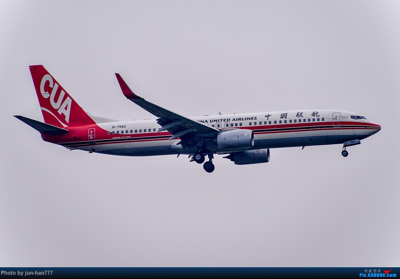 Re:飞机在有雾霾的时候降落浦东机场