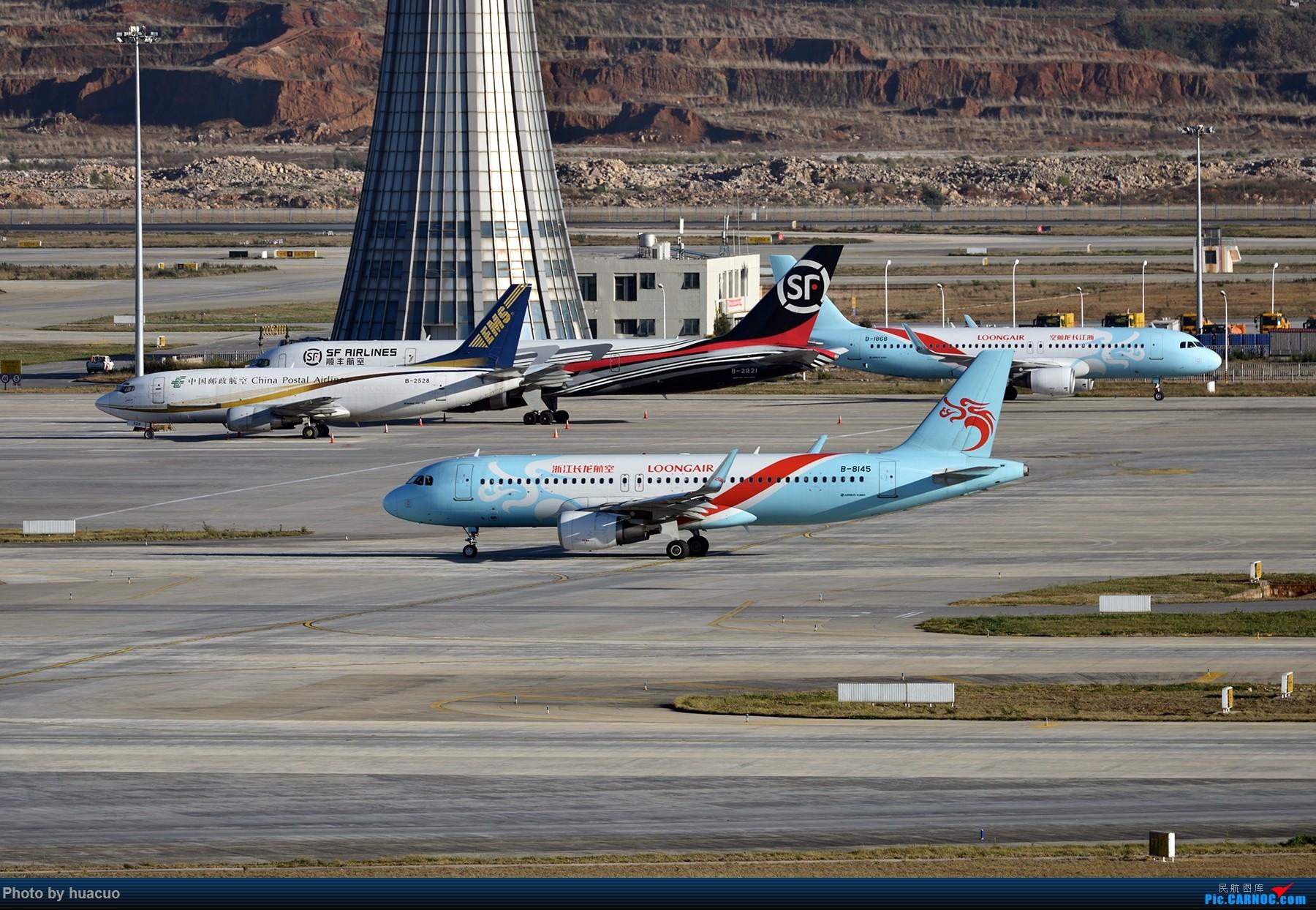 [原创]【KMG】2017年首拍,天气板扎,空气通透、通透、通透 AIRBUS A320-200 B-8145 中国昆明长水国际机场