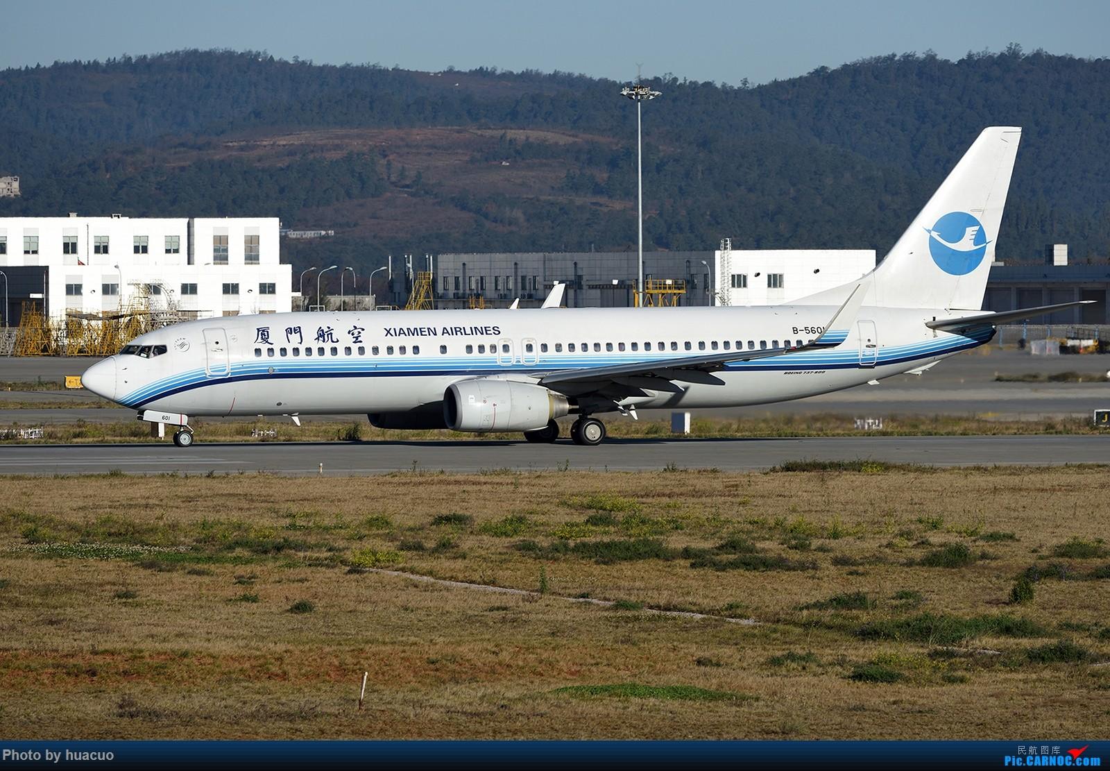 Re:[原创]【KMG】2017年首拍,天气板扎,空气通透、通透、通透 BOEING 737-800 B-5601 中国昆明长水国际机场