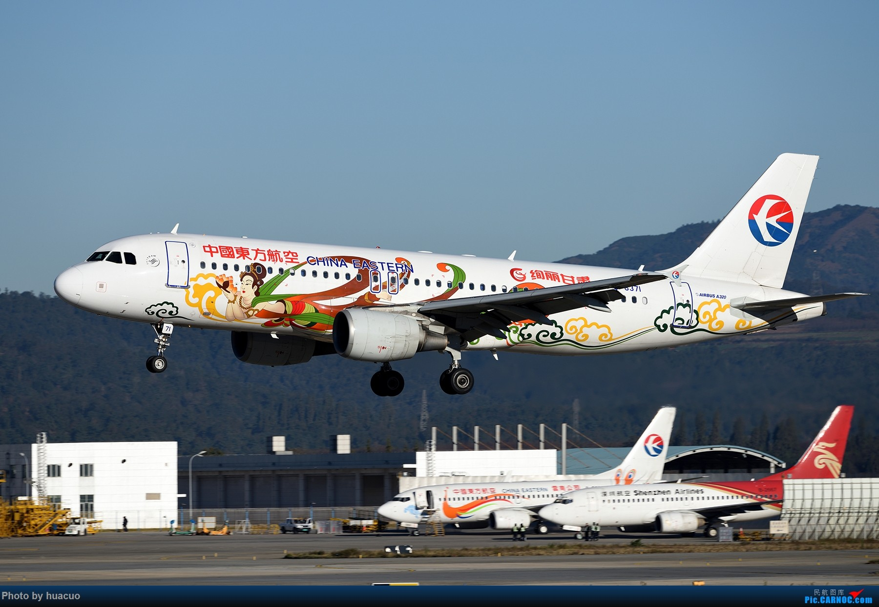 Re:[原创]【KMG】2017年首拍,天气板扎,空气通透、通透、通透 AIRBUS A320-200 B-6371 中国昆明长水国际机场