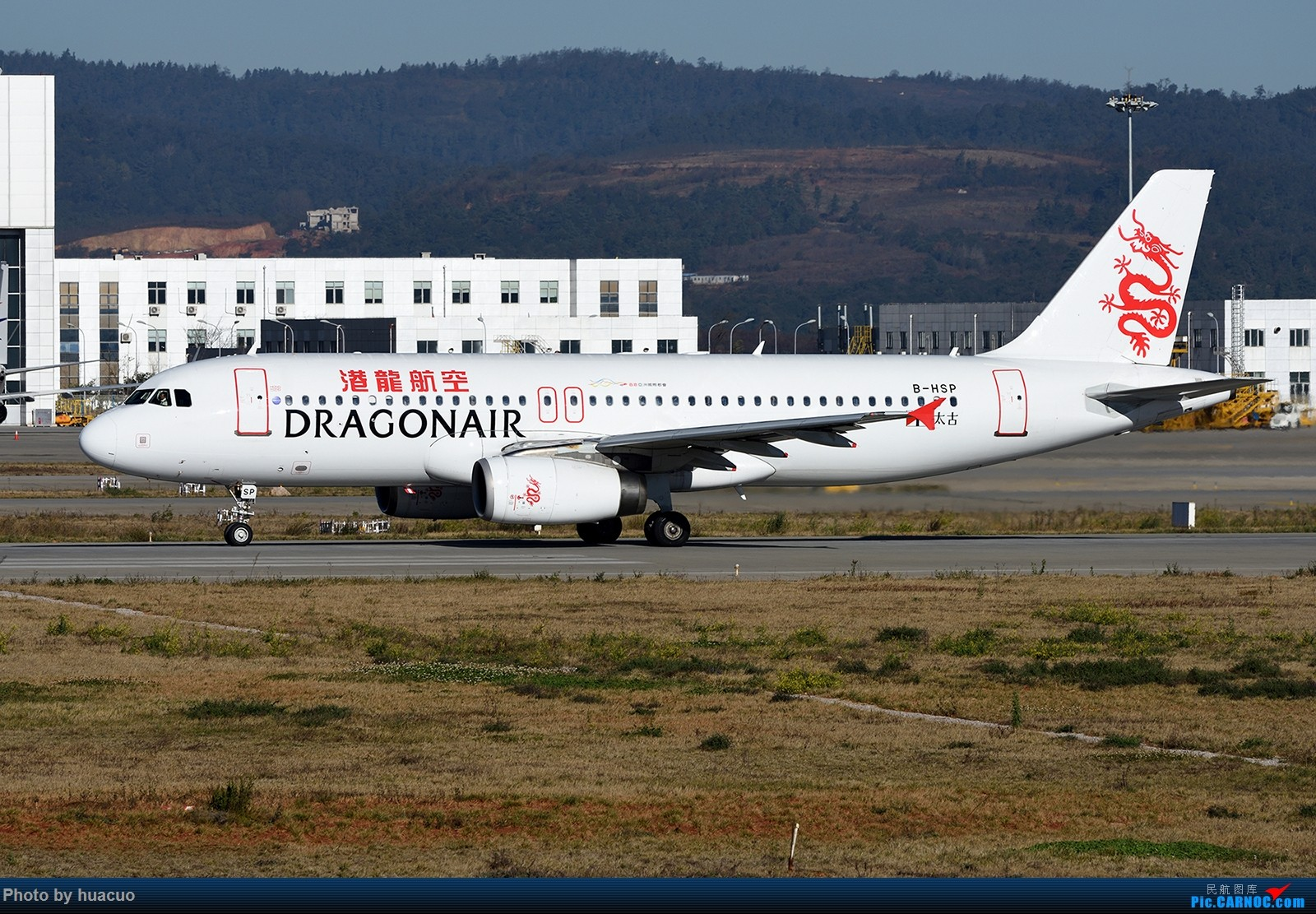 Re:[原创]【KMG】2017年首拍,天气板扎,空气通透、通透、通透 AIRBUS A320-200 B-HSP 中国昆明长水国际机场