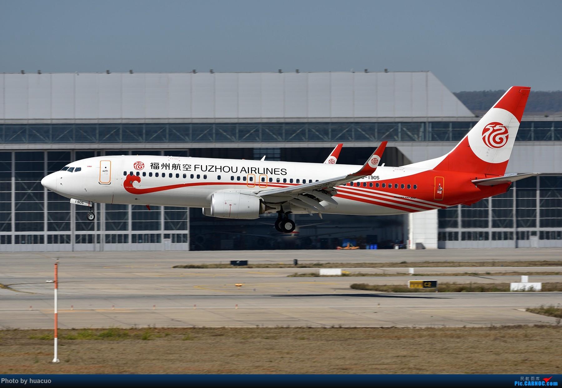 Re:[原创]【KMG】2017年首拍,天气板扎,空气通透、通透、通透 BOEING 737-800 B-1905 中国昆明长水国际机场