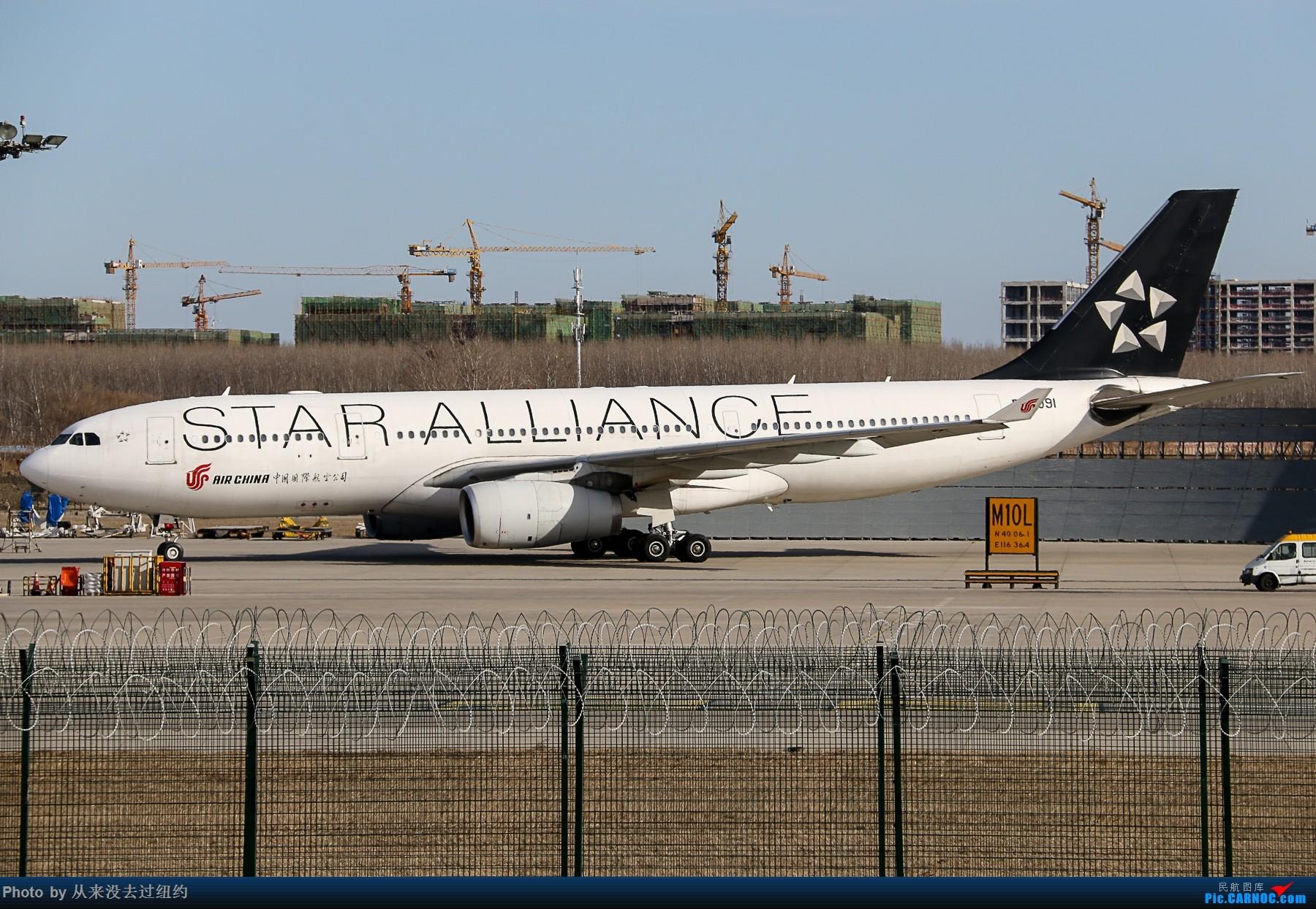 [原创]国航332星星 AIRBUS A330-200 B-6091 中国北京首都国际机场