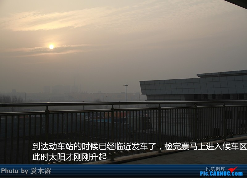 Re:[原创]第一段:《GS&ERJ145 初相遇》新人首发,请多多关注) EMBRAER ERJ-145 B-3088 中国济南遥墙国际机场