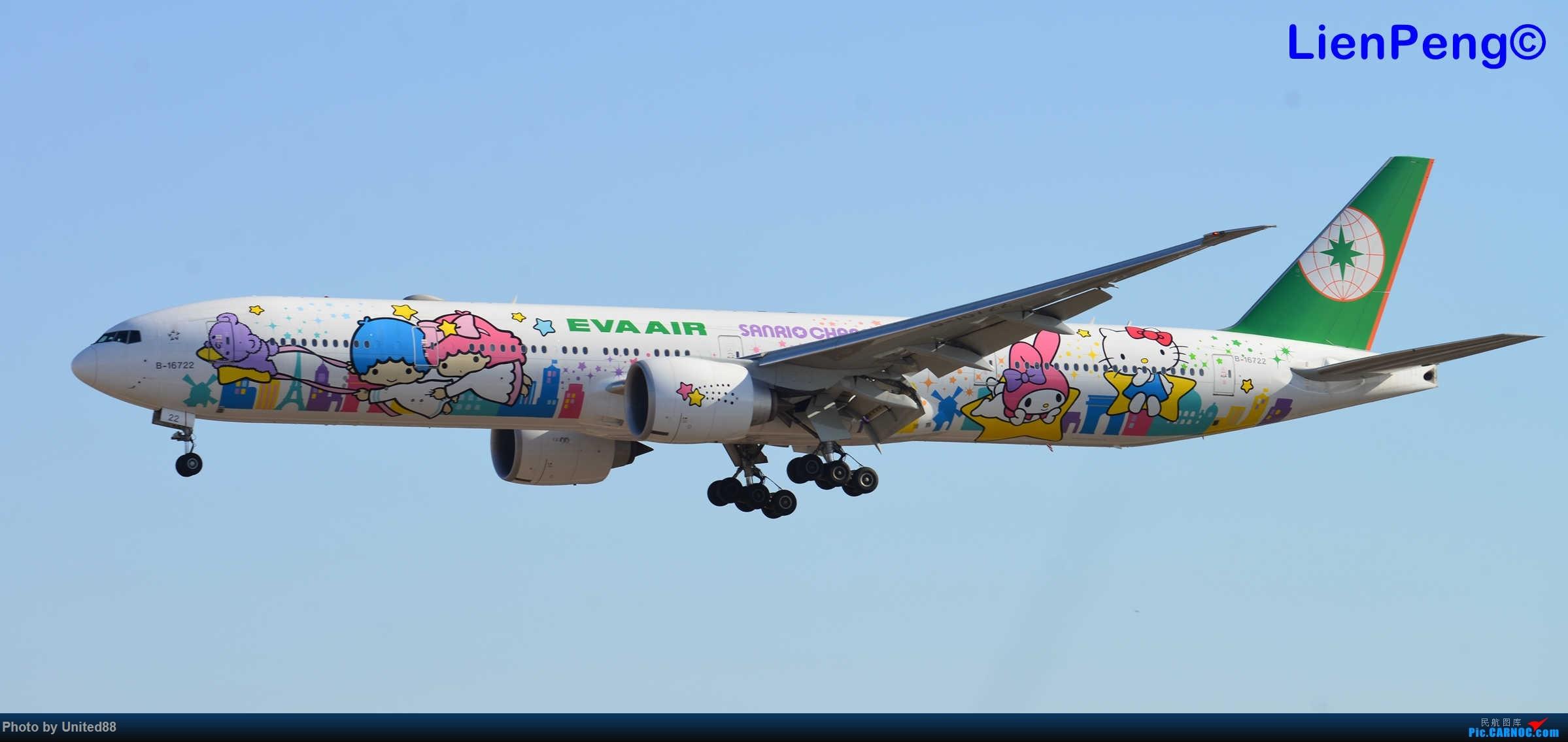 Re:[原创]长荣Kitty BOEING 777-300ER B-16722 北京首都机场