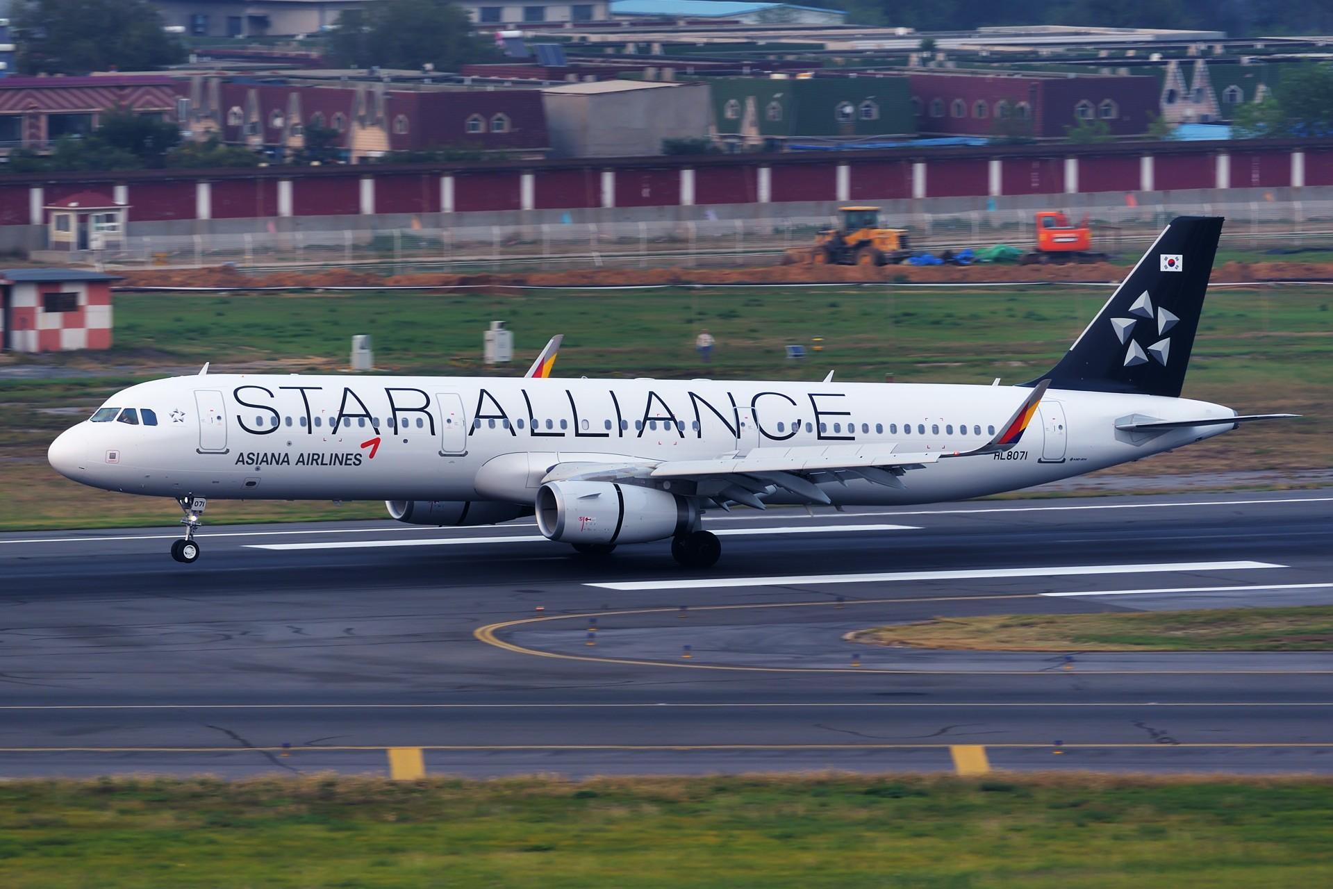 Re:[原创]★[DLC]2016年终总结(持续更新中)★ AIRBUS A321-200 HL8071 中国大连国际机场