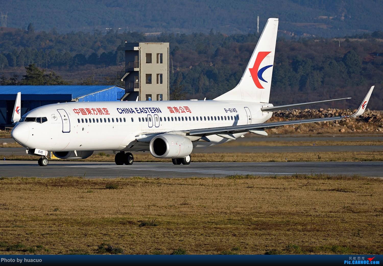 Re:[原创]【KMG】继续。。。。。。继续。。。。。。 BOEING 737-800 B-6145 中国昆明长水国际机场