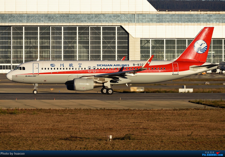 Re:[原创]【KMG】继续。。。。。。继续。。。。。。 AIRBUS A320-200 B-8323 中国昆明长水国际机场