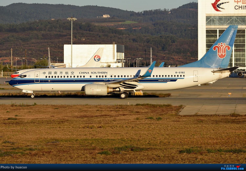 Re:[原创]【KMG】继续。。。。。。继续。。。。。。 BOEING 737-800 B-5192 中国昆明长水国际机场