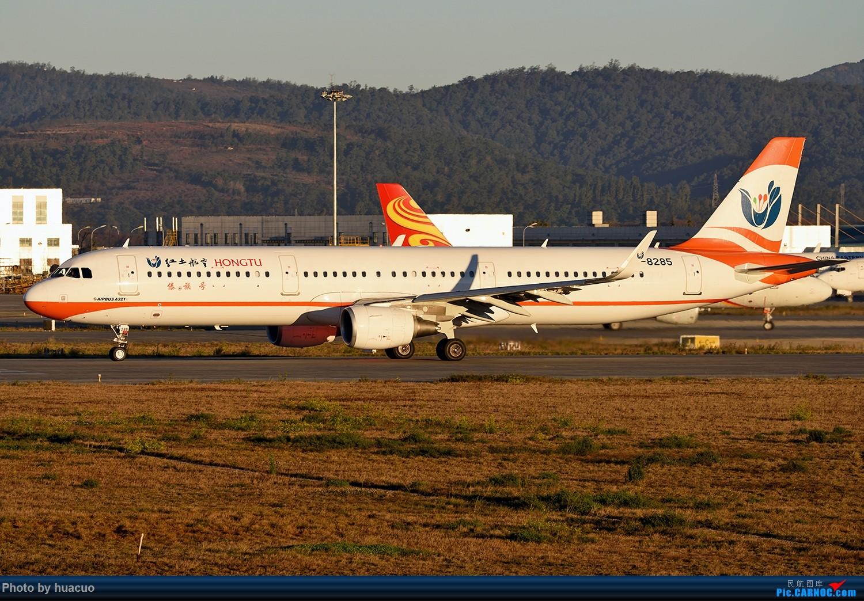 Re:[原创]【KMG】继续。。。。。。继续。。。。。。 AIRBUS A321-200 B-8285 中国昆明长水国际机场