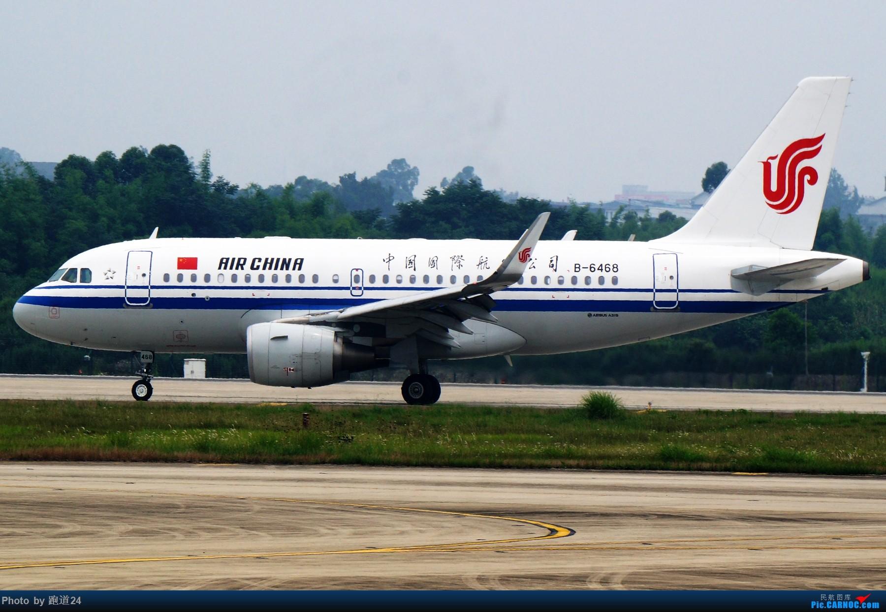 [原创]【一图党】B-6468 1800*1200 AIRBUS A319-115 B-6468 中国成都双流国际机场