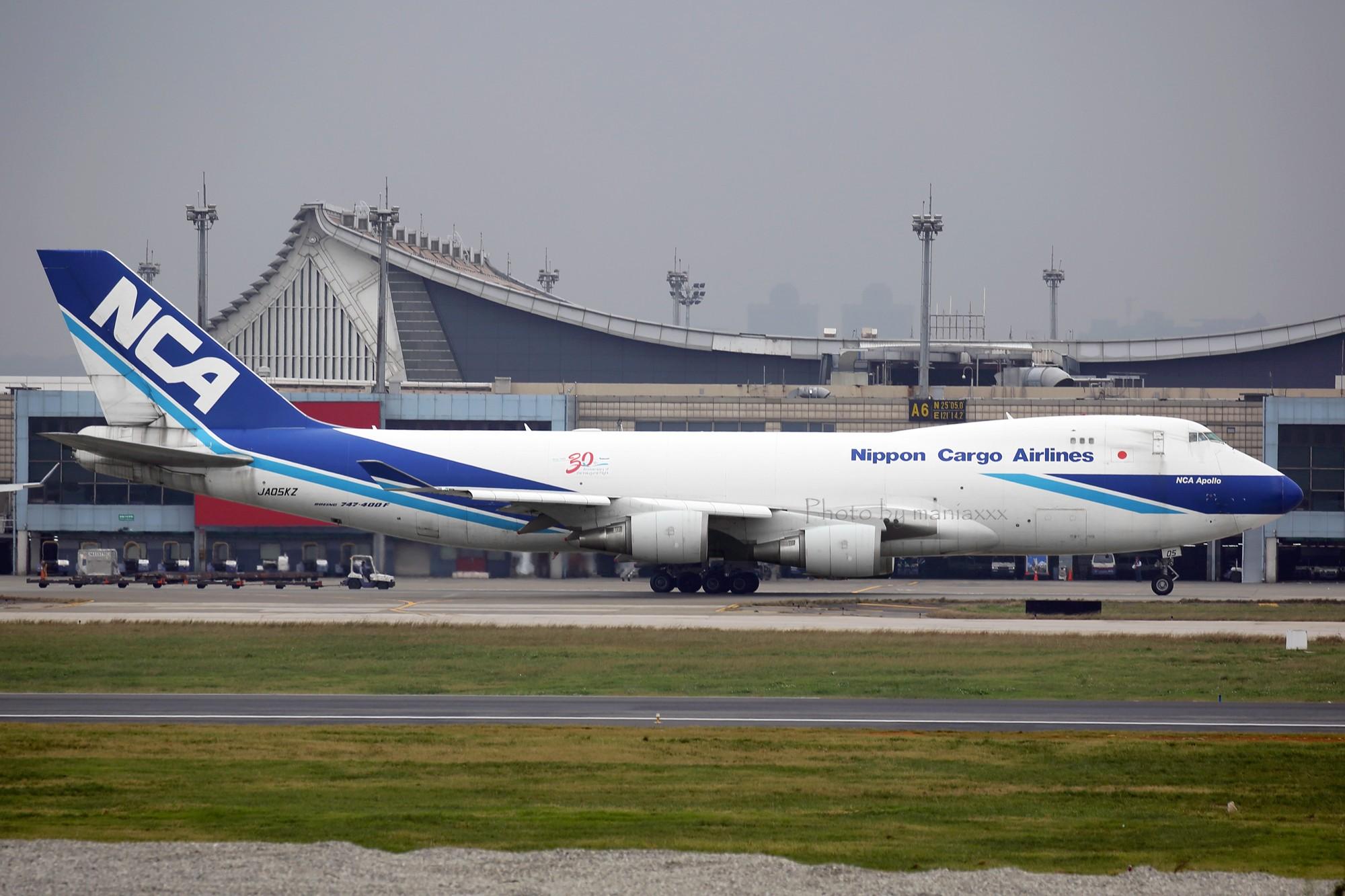 [原创]【TPE+TSA两日拍机游】大卡狗一枚~~JA05KZ~~~~~ BOEING 747-400F JA05KZ 中国台北桃园国际机场