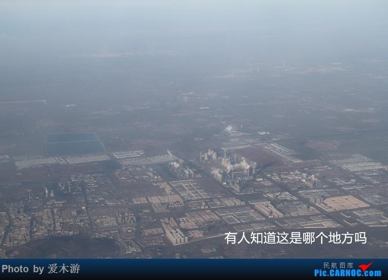 Re:[原创]第一段:《GS&ERJ145 初相遇》新人首发,请多多关注)    中国济南遥墙国际机场