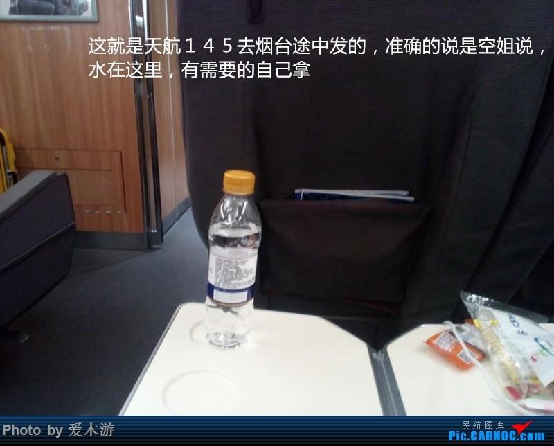 Re:[原创]第一段:《GS&ERJ145 初相遇》新人首发,请多多关注)