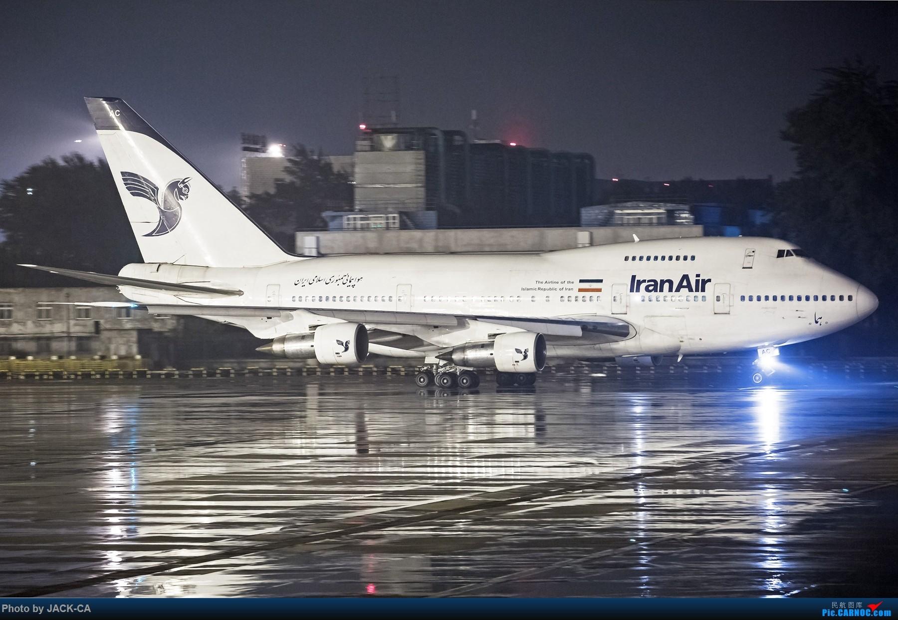 Re:[原创]【组图】很久不来了 冒个泡 5pics 1800*1200 BOEING 747-SP EP-IAC 中国北京首都国际机场